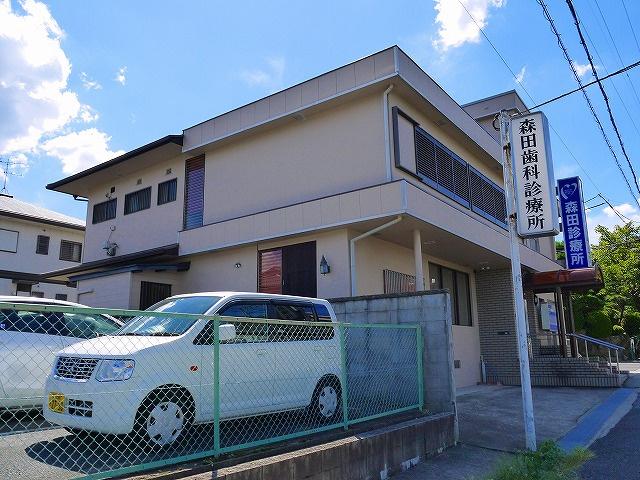 森田診療所の画像