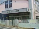 鎌ヶ谷ひかり幼稚園