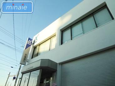 京葉銀行馬込沢支店の画像1
