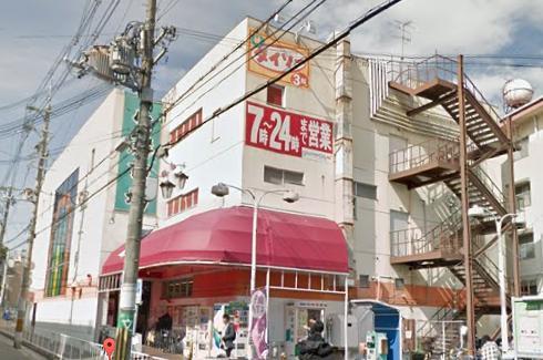グルメシティ桜井店の画像
