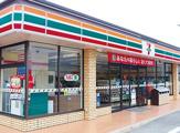 セブン−イレブン北島町中村店
