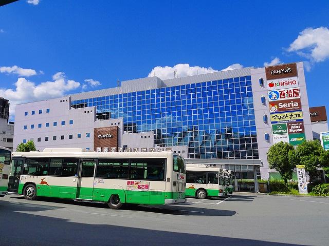 ドラッグストア マツモトキヨシ パラディ学園前店の画像