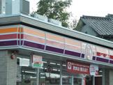 サークルK 尾張旭吉岡町店