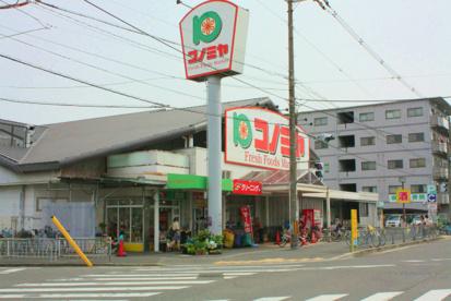 コノミヤ 浜寺石津店の画像2