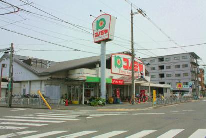 コノミヤ 浜寺石津店の画像3