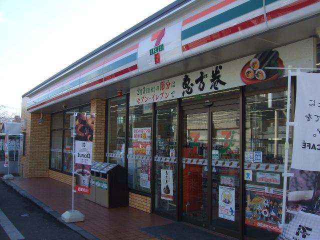 東大 阪南 上 小阪 店