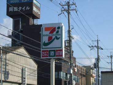 セブン−イレブン東大阪南上小阪店の画像2