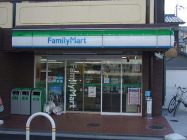 ファミリーマート 東大阪近江堂店の画像1