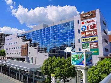 西松屋 パラディ学園前店の画像2