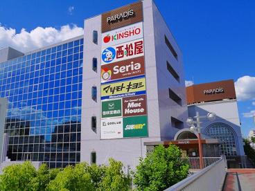 西松屋 パラディ学園前店の画像5