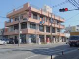 琉球銀行 安波茶支店