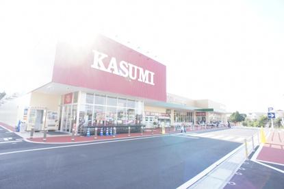 カスミ刈谷店の画像1