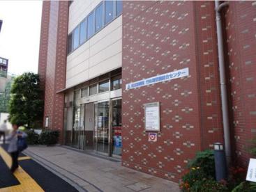 竹の塚総合保険センターの画像1