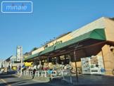 ワイズマート大野店