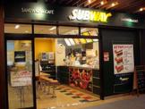 サブウェイ新宿パークタワー店