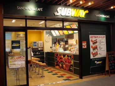 サブウェイ新宿パークタワー店の画像1
