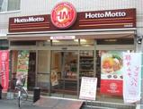 ほっともっと西早稲田店