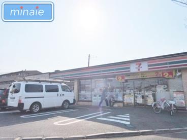セブン−イレブン船橋古作3丁目店の画像1