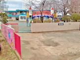 英進幼稚園