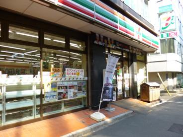セブンイレブン渋谷本町1丁目店の画像1