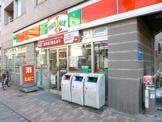 サンクス・渋谷本町3丁目店
