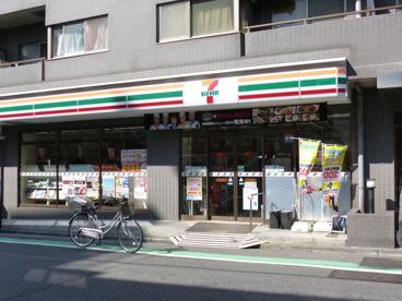 セブンイレブン渋谷笹塚東店の画像1