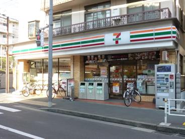 セブンイレブン渋谷本町店の画像1