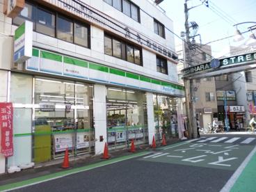 ファミリーマート 幡ヶ谷駅南店の画像1