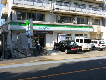 ファミリーマート幡ヶ谷3丁目店の画像1