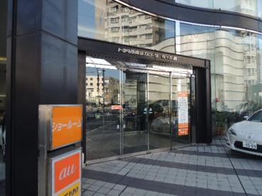 トヨタ西東京カローラ桜ヶ丘店の画像1