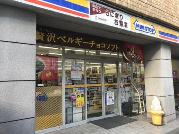 ミニストップ渋谷本町6丁目店の画像2