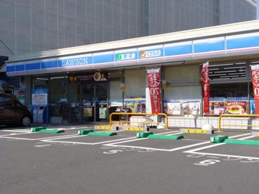 ローソン・渋谷幡ヶ谷一丁目店の画像1