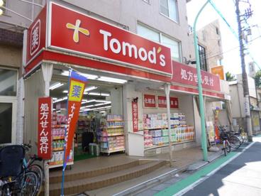 トモズ幡ヶ谷店の画像1