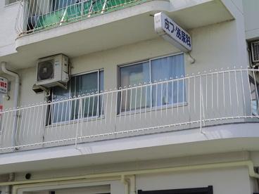 仲宗根医院の画像2