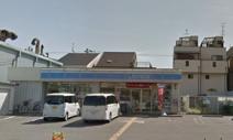 ローソン今川五丁目店