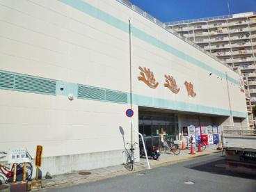 近商ストア向島店の画像1