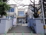 京都市立 北白川小学校