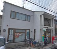 東住吉照ケ丘矢田郵便局