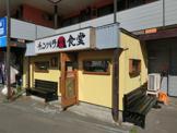 チャンバラ食堂