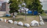 新発寒きじっ子公園