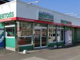 ベントス 手稲本町店