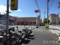 ジョナサン 行徳新浜店