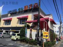 銚子丸行徳店
