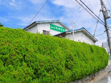 長崎医院の画像3