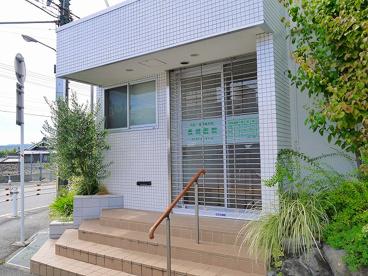 長崎医院の画像4