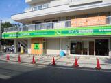 アイン動物病院