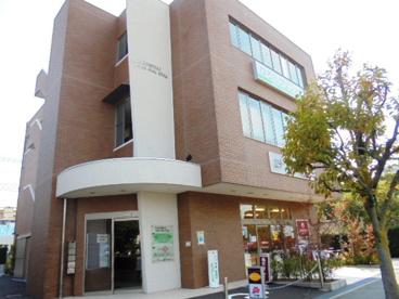 竹見台医療センターの画像1