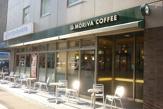 モリバコーヒー「新横浜アリーナ通り」