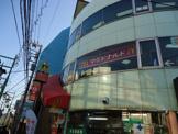 マクドナルド「菊名駅前店」