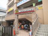 マクドナルド「根岸駅前店」